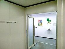 日 通 nec ロジスティクス wiki