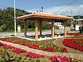 Sefa-Utaki Entrance Park near Ganju Station Nanjo.JPG