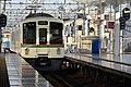 Seibu 4000 Hannō Station 2017-11-06 (39163731325).jpg