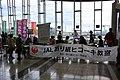 Sendai Airport 2016-10-09 (30671001495).jpg