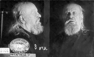 Seraphim Chichagov - Seraphin (Chichagov), retired metropolitan of Leningrad, in Soviet prison Taganskoye, before being sentenced to death and shot.
