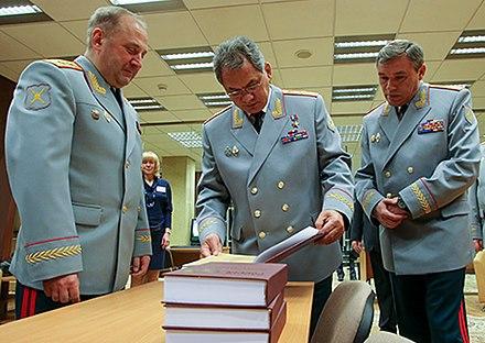 Китель Мчс России Нового Образца - фото 6