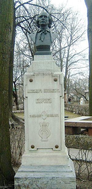 Alexander Serov - Grave of Alexander Serov in Tikhvin Cemetery in Saint Petersburg.