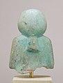 Shabti of Akhenaten MET 66.99.37 back.jpg