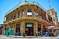 Shahbander cafe 2.jpg