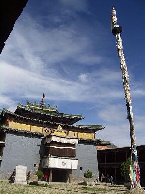 Shalu Monastery - Image: Shalu