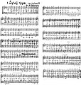 Sheet Music - Vajacki marš.jpg