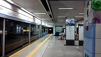 Shuibei station - Image: Shenzhen Metro Line 3 Shuibei Sta Platform