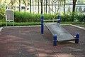 Sheung Ning Playground Fitness Station.jpg