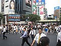 Shibuya Tokyo - historical - 2006-8-1.jpg
