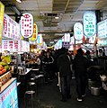 Shilin night market food court.jpg
