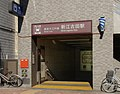 Shin-egota Station 2006.jpg