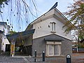 Shinchosha Memorial Literature Museum.jpg