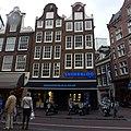 Shoebaloo, Leidsestraat 10, Amsterdam - panoramio.jpg