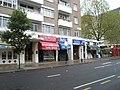 Shops in Old Marylebone Road - geograph.org.uk - 1045278.jpg
