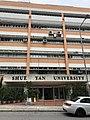Shue Yan University front.jpg