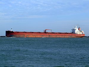 Sibonina - IMO 9036519 - Callsign A8LU6 leaving Port of Rotterdam, Holland 27-Jan-2005 photo-1.jpg