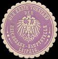Siegelmarke Der Erste Vorstand der Reichsbank-Hauptstelle Leipzig W0348124.jpg