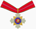 Sign for valor and courage of the Moscow region (view).png