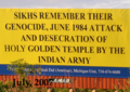 Sikh billboard.png