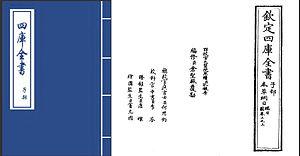 Compendium of Materia Medica cover