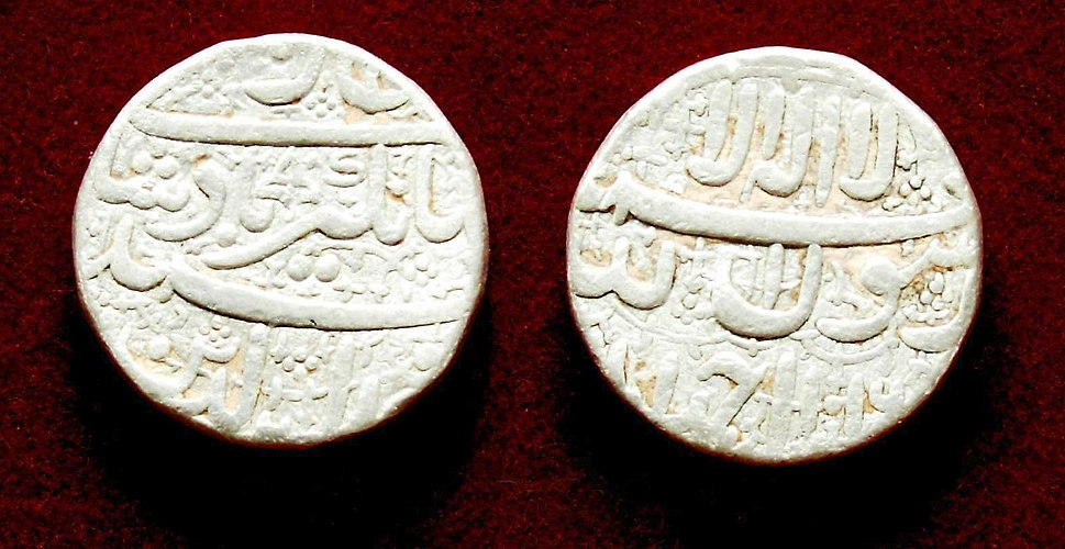 Silver rupee coin of Jahangir, Ahmedabad mint