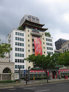 Singapore Chinese Chamber of Commerce and Industry Business chamber in Singapore