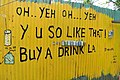 Singlish advertisement, Pulau Ubin, Singapore - 20110926.jpg