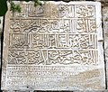 Sinop bilingual inscription of Kaykaus I.jpg