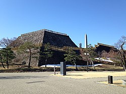 Site of Kofu Castle.JPG
