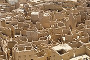 Siwa Oasis homes (May 2007).jpg