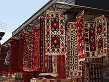 Photographie d'un magasin de tapis de Skopje