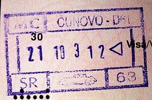 Čunovo - Image: Slovakia cunovo entry