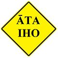 Slow Down Sign in Maori.jpg