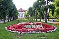 Smetanovy sady, květinový kalendář a Lázně V.jpg