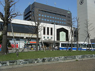 Sōen Station Railway station in Sapporo, Japan