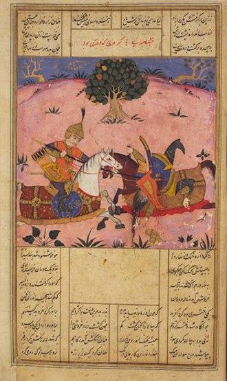 Gordafarid - Sohrab fights Gordafarid