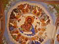 Sokolski Manastir Jesus Pavel Zograf.jpg