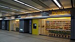 Songshan Airport Intelligent Library, Taipei Public Library 20170806a.jpg