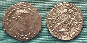 Periplus of the Erythraean Sea - Coin of the Himyarite Kingdom, southern coast of the Arabian Peninsula, in which stopped ships between Egypt and India passed. This is an imitation of a coin of Augustus. 1st Century CE.