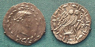 Periplus of the Erythraean Sea - Coin of the Himyarite Kingdom, southern coast of the Arabian Peninsula, in which stopped ships between Egypt and India passed. This is an imitation of a coin of Augustus, 1st century