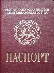 South Ossetian passport cover.jpg