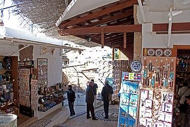 Souvenir shops in Lindos, Rhodes.jpg