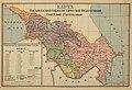 SovietUnionTranscaucasiamap.jpg