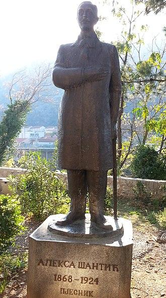 Aleksa Šantić - Statue of Aleksa Šantić in Mostar