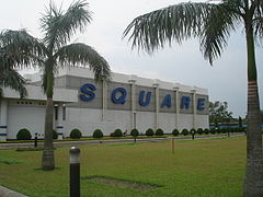 List of companies of Bangladesh - Wikipedia