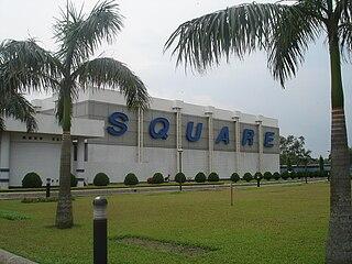 Square Pharmaceuticals Bangladeshi pharmaceutical company