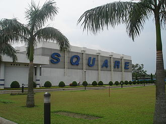 Economy of Bangladesh - A Square Pharmaceuticals plant in Gazipur. Bangladesh's pharmaceuticals industry exports to over 50 countries