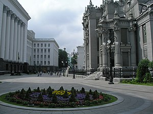 Bankova Street - The Presidential Administration (left) and the House with Chimaeras official residence (right).