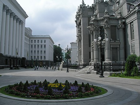 House with Chimaeras across the building of the Presidential Administration. - President of Ukraine